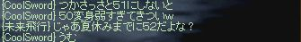 LinC0722.jpg