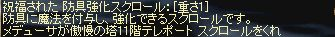 LinC0792.jpg