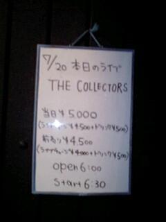 0721_15_takutaku_colle.jpg