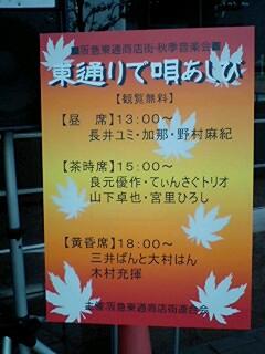 102102_ashibi.jpg