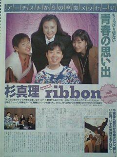 1204_ribbon1.jpg