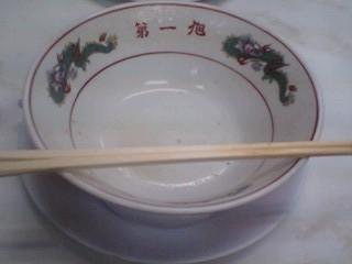 226_daiichi2.jpg
