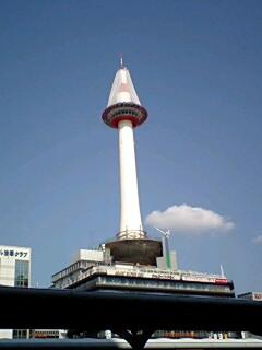 226_tower1.jpg