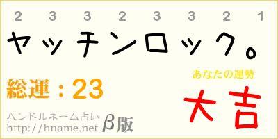 a_hnuranai.jpg