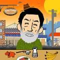 a_takada_goaisatutri.jpg