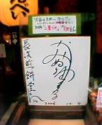 k_kaminuma.jpg