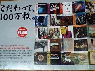 ks_bookc3.jpg