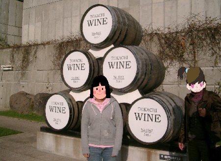 ワイン城 入り口
