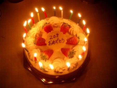 祝 20歳 ♪