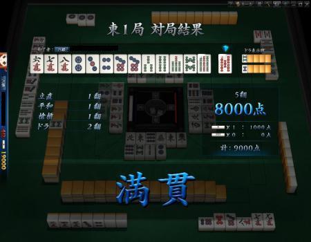 1JRMSS-20091016_041300_convert_20091016043314.jpg