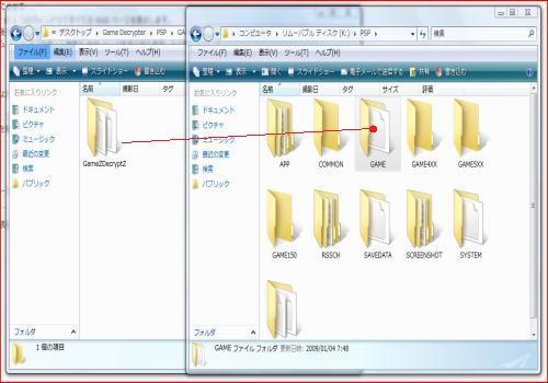 07繧ュ繝」繝励メ繝」_convert_20091001125451