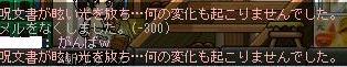 uwa-n