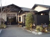 平山温泉 《湯の蔵》
