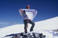 アシニボイン山頂(2002.8.13火 1:20pm)