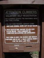 トレイル入口の看板
