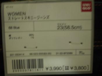 UNI+009_convert_20081018192838.jpg