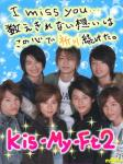 kis-my-ft2.jpg