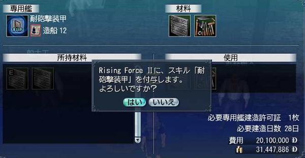 antifirearmor.jpg