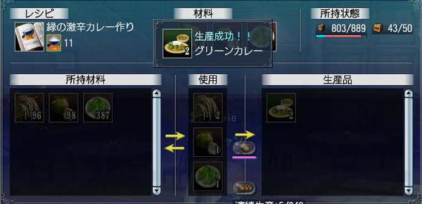 ilikegreencurry.jpg