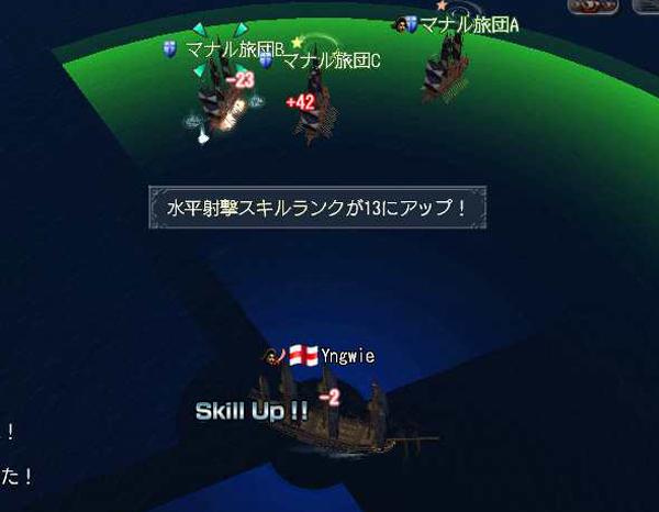 levelshootingupto13.jpg