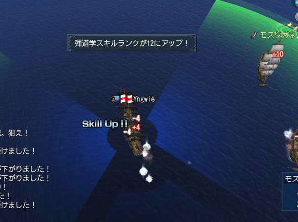 trajectoryupto12.jpg