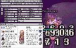 三毛Lv80