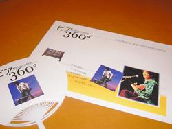 050804-01beer360.jpg