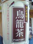 060618-1huntory.jpg