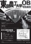 leaflet_2008_320dot.jpg