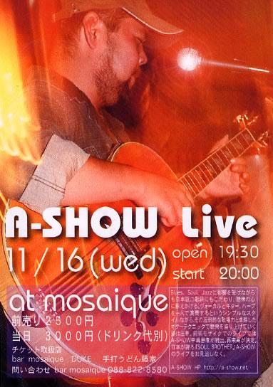 a-show