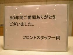 060630prince-68.jpg