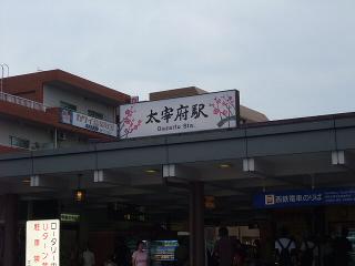 20090925-01.jpg