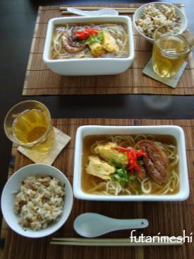 沖縄そば 2
