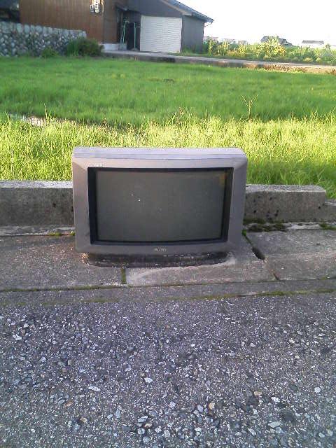 何チャンネル