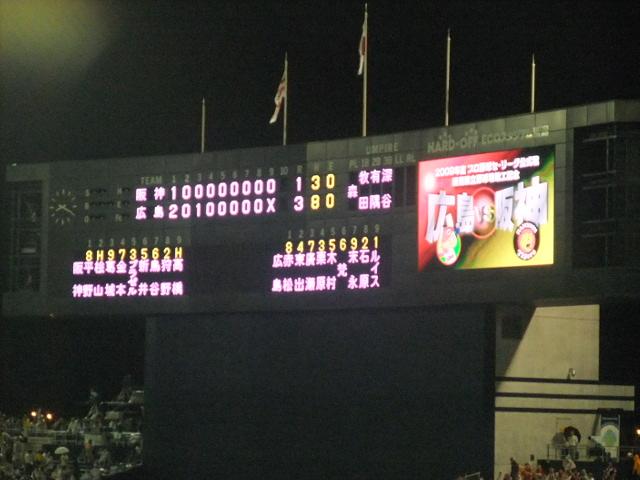 新潟で2敗のタイガース