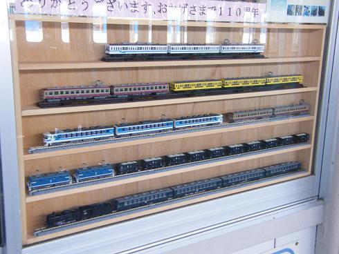 三峰口駅ホームの鉄道模型