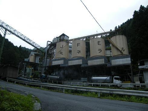 JFEミネラル武蔵野鉱業所
