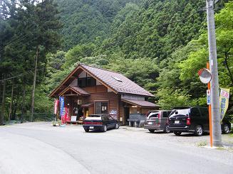 大鳩園キャンプ場