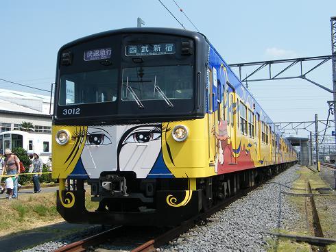 銀河鉄道999号3000系