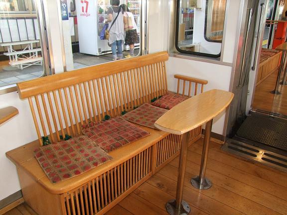 いちご電車(座席)
