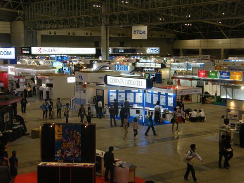 シーティックジャパン2009