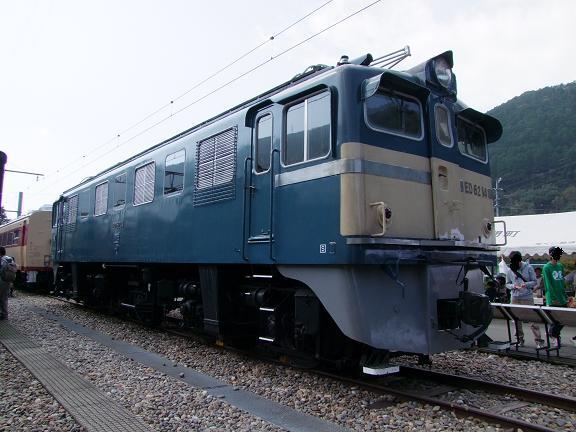 ED6214