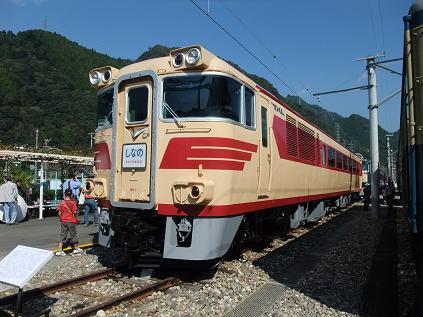 キハ181-1