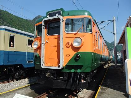 クハ111-1