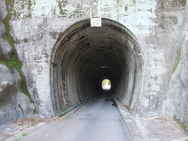 田口線のトンネル