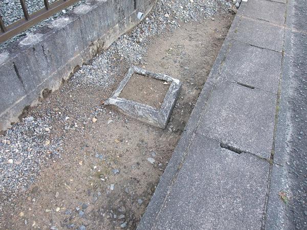 架線柱の土台跡
