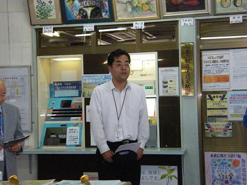 ひたちなか海浜鉄道吉田社長