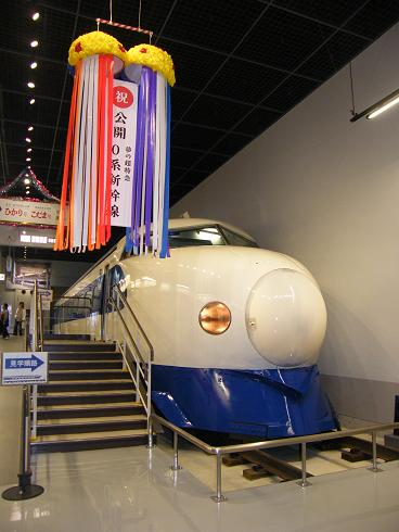鉄博に展示された新幹線0系