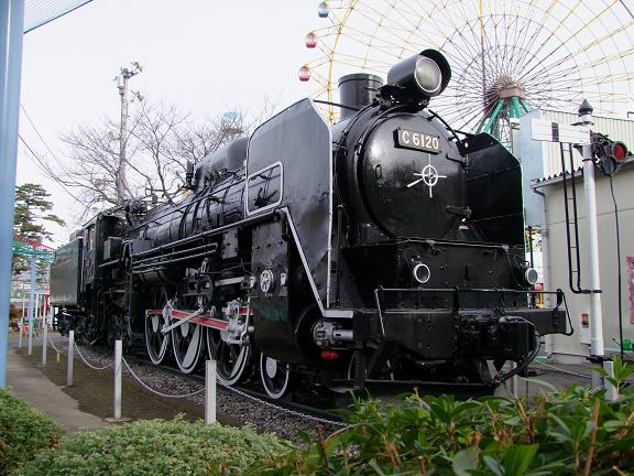 C6120