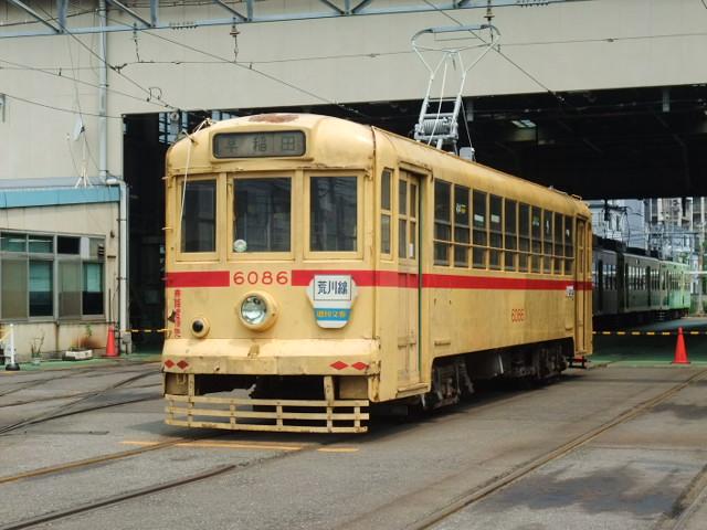 東京都交通局8000形